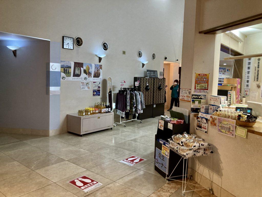 道の駅「中山盆地」の日帰り温泉施設「ふれあいプラザ」の受付