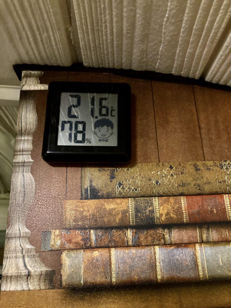 道の駅「中山盆地」幌馬車くんの軽キャンピングトレーラー車中泊の5月の車中泊の室内温度