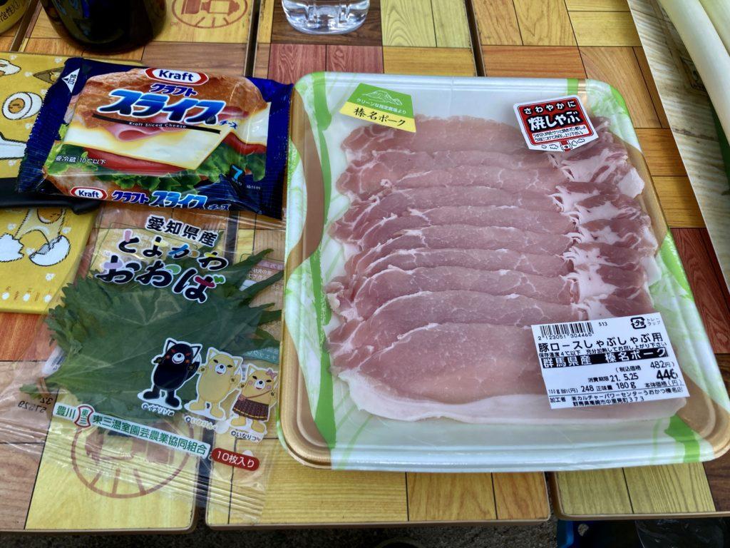 北軽井沢スウィートグラスでバウルーのホットサンドメーカー料理でチーズと大葉の豚ロース焼き