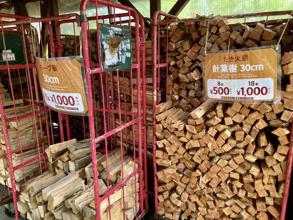北軽井沢スウィートグラスでキャンプした。薪の販売