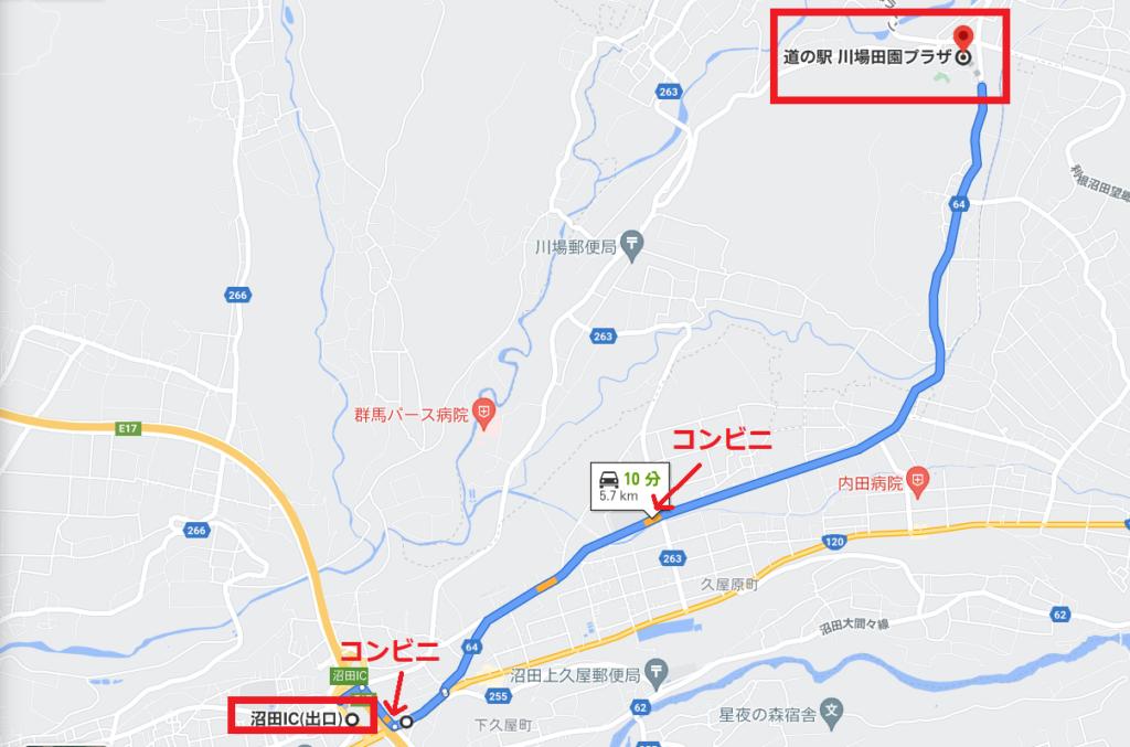 道の駅「川場田園プラザ」軽キャンピングトレーラの幌馬車くんで車中泊の最寄ICからのアクセスルート