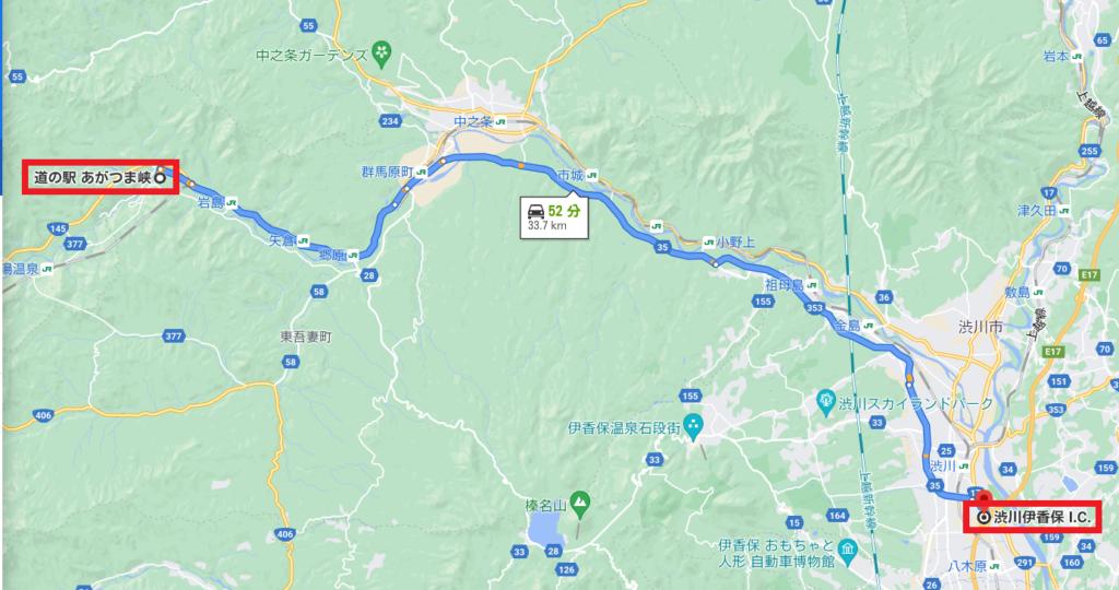 道の駅「あがつま峡」幌馬車くんの軽キャンピングトレーラー車中泊へのアクセスルート