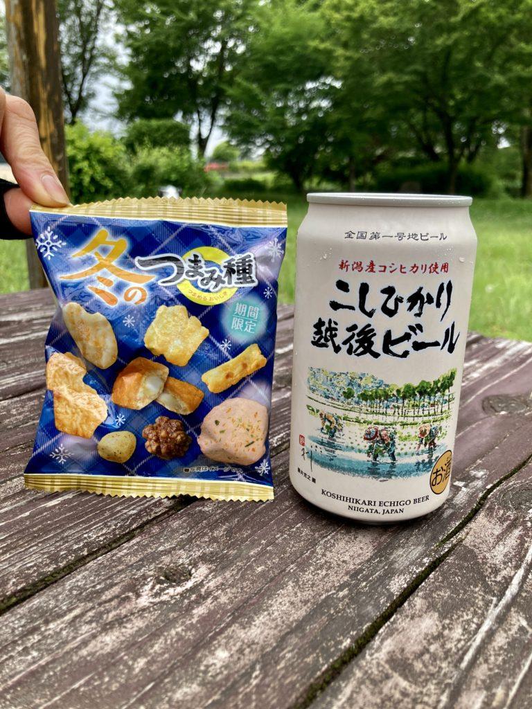 道の駅「よしおか温泉」の近くの天神東公園でビール