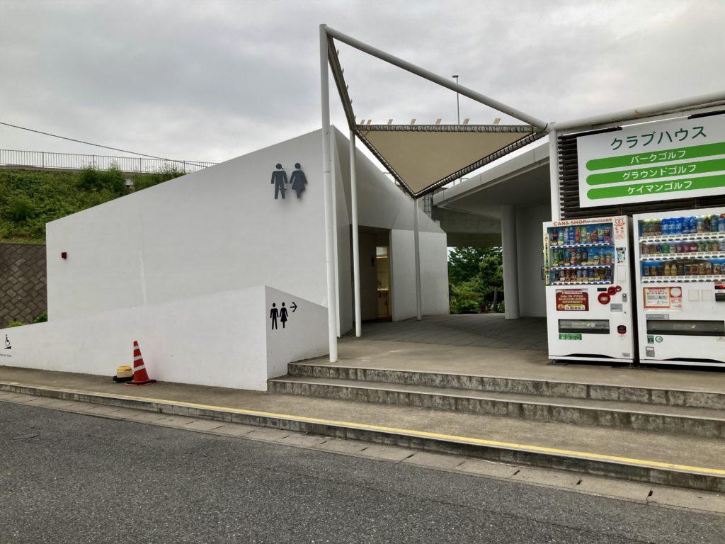 道の駅「よしおか温泉」のトイレ棟はクラブハウスと同じ建物