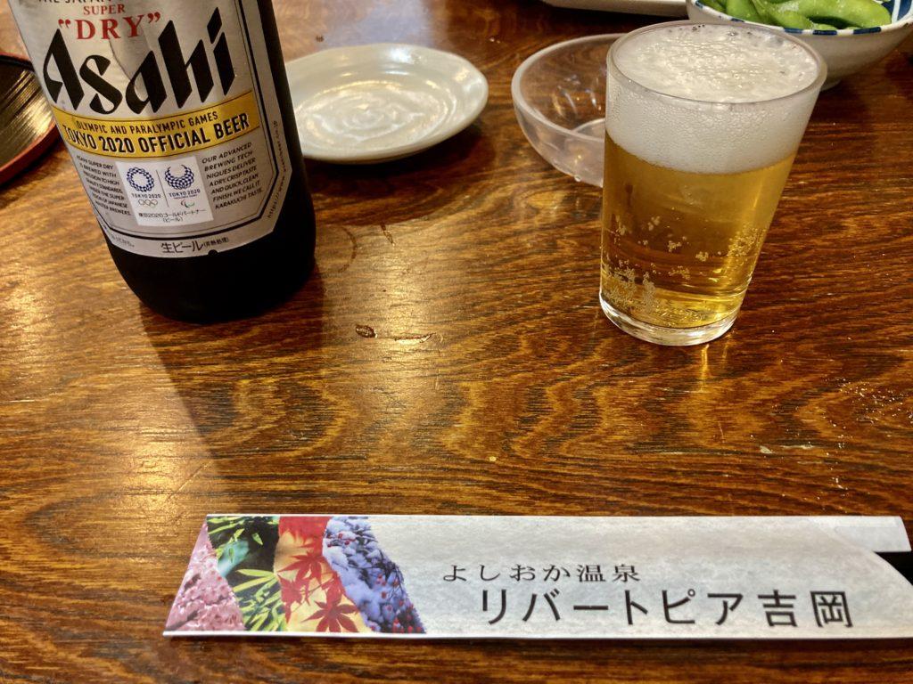 道の駅「よしおか温泉」の日帰り温泉施設のリバートピア吉岡のレストラン和(なごみ)のビール
