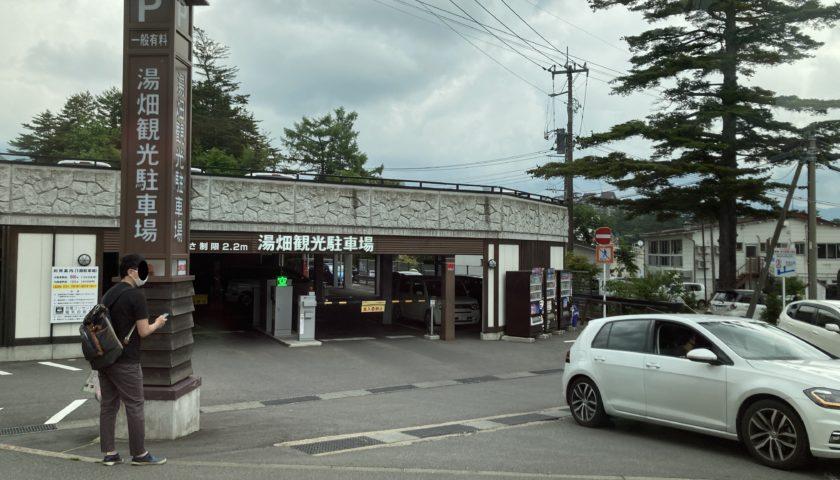 2021年6月26日 草津温泉「湯畑観光駐車場」エブリィワゴンの車中泊