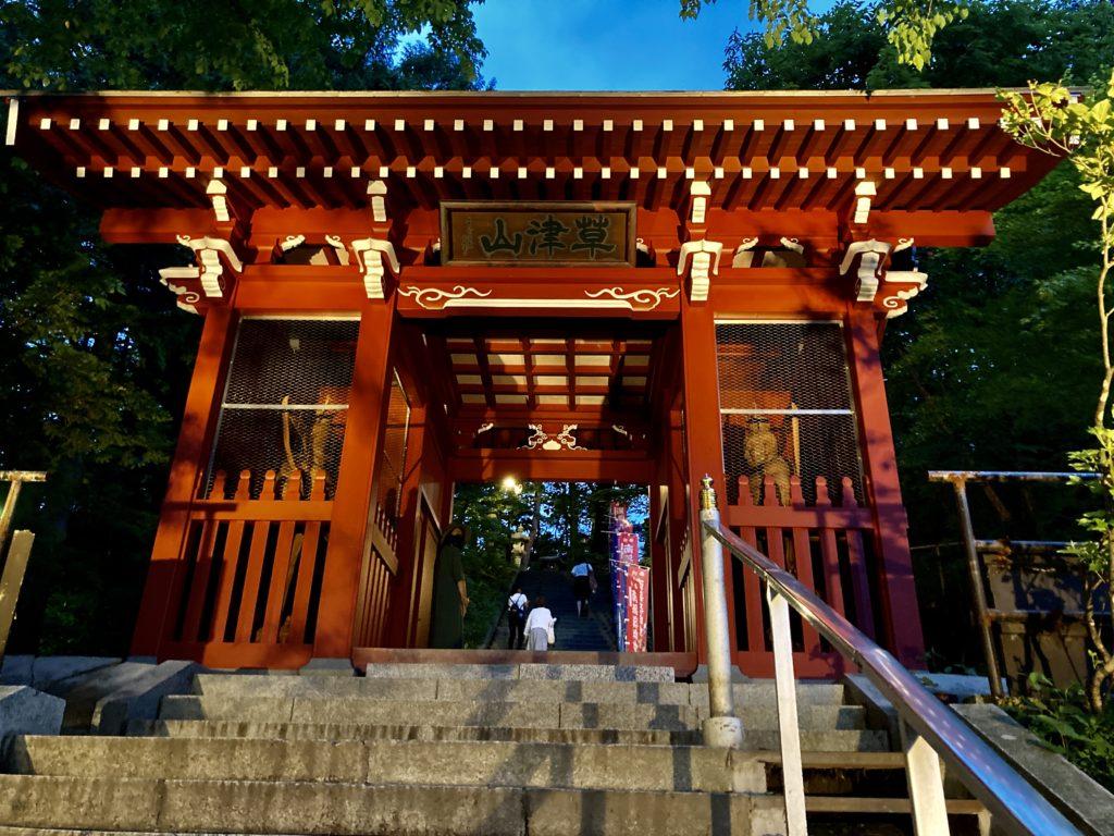 草津温泉「湯畑観光駐車場」で光泉寺の門