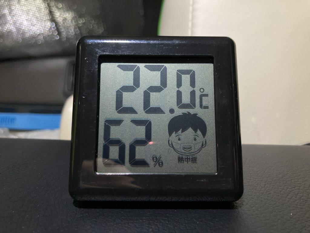 草津温泉「湯畑観光駐車場」エブリィワゴンの6月の車中泊の室内気温