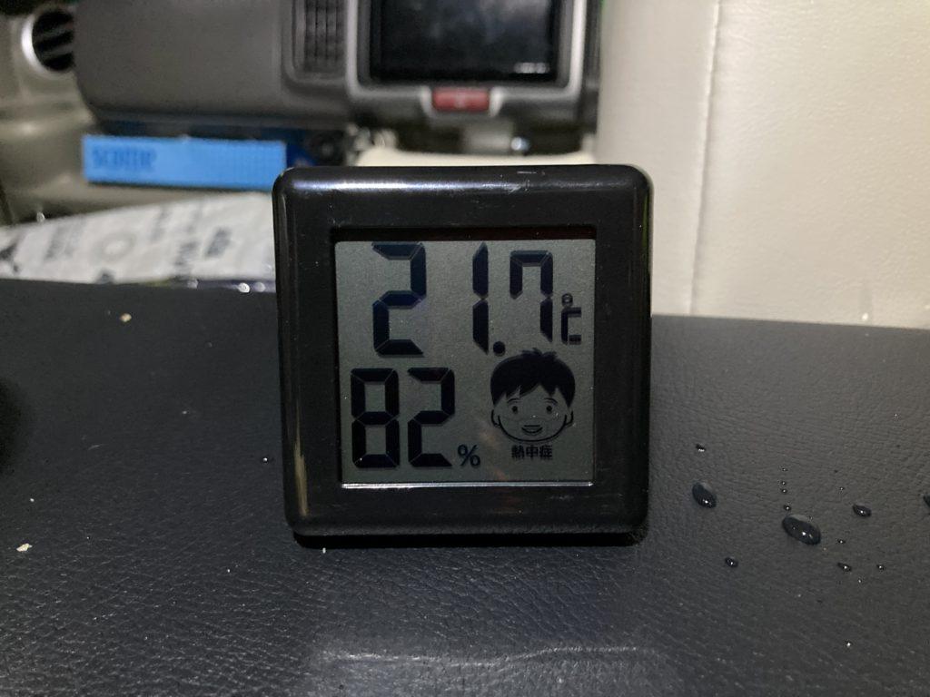 草津温泉「湯畑観光駐車場」エブリィワゴンの6月の車中泊気温
