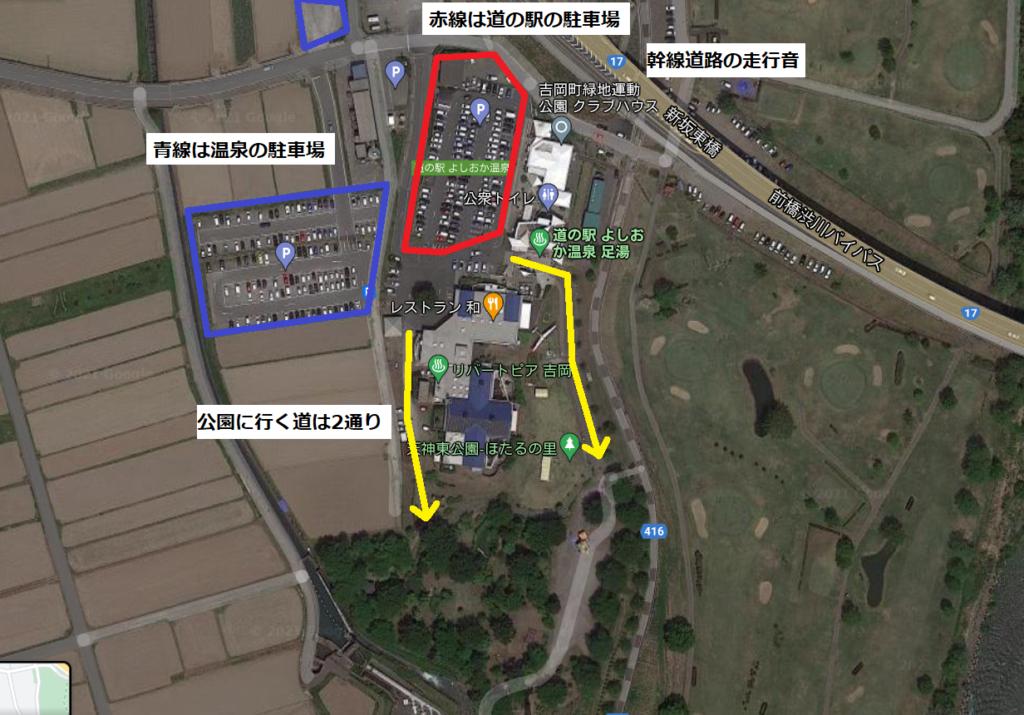 道の駅「よしおか温泉」の周辺地図