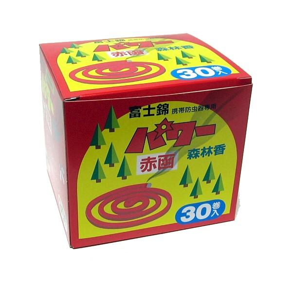コダマのパワー森林香をゲームケースに収納
