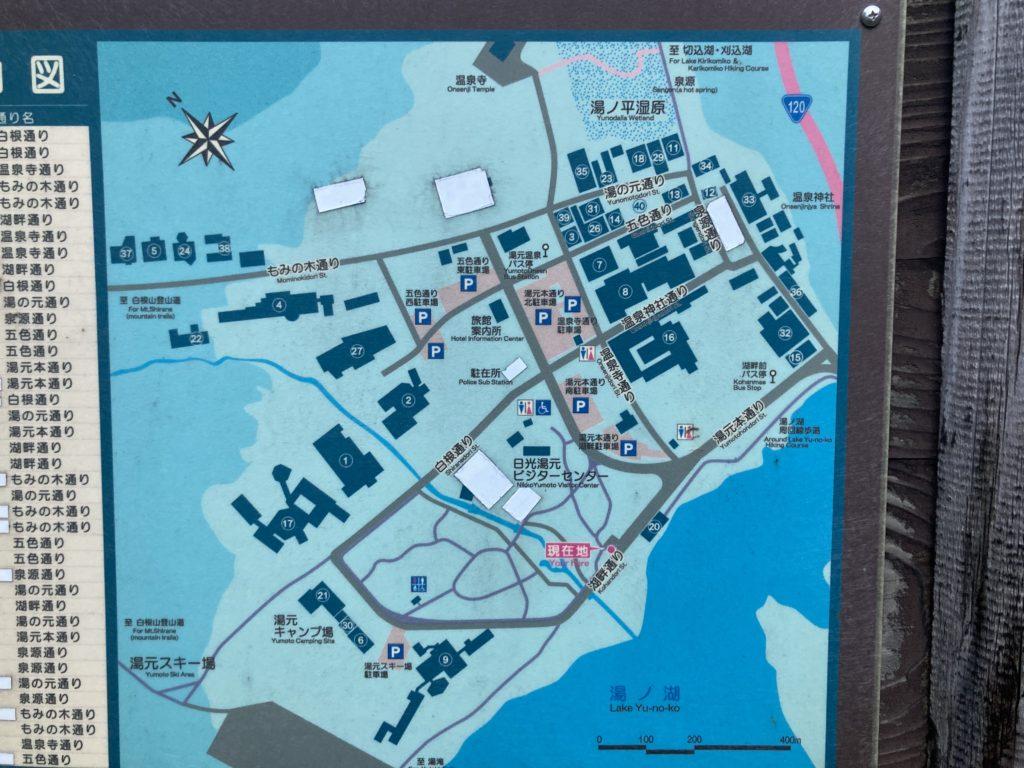 湯の湖 湯元本通り南駐車場周辺のマップ