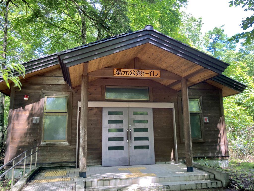 湯の湖 日光湯元キャンプ場で使える公衆トイレ