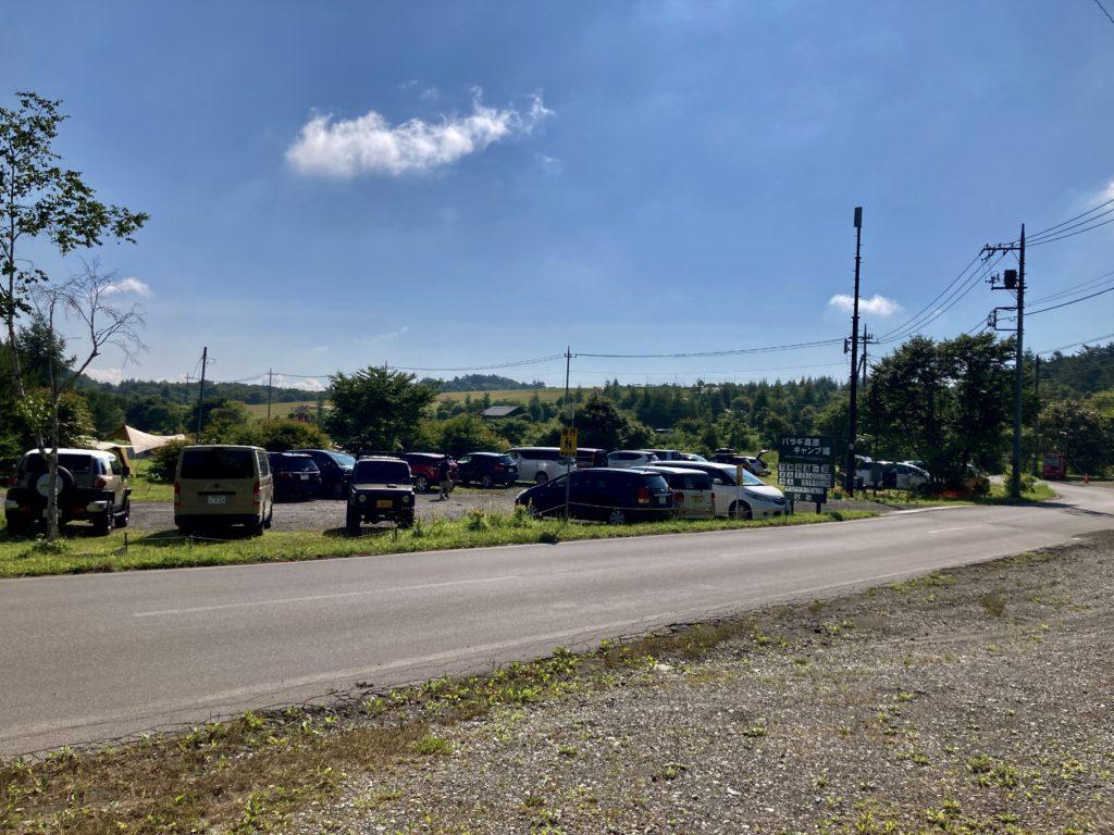 バラキ高原キャンプ場の駐車場