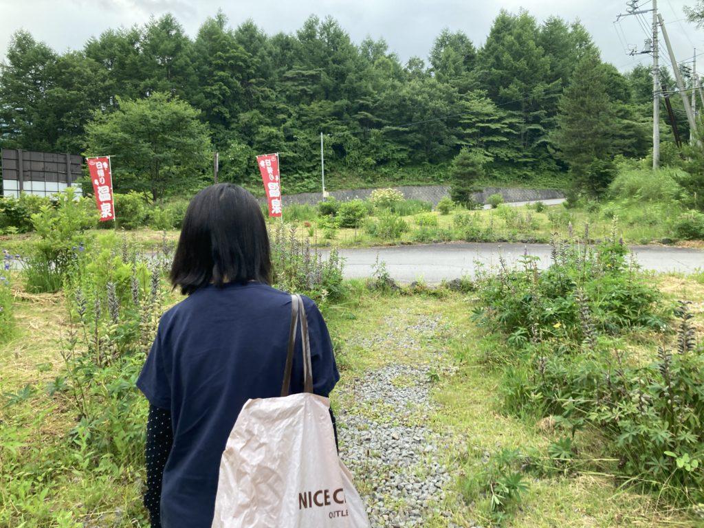 嬬恋バラキ高原「湖畔の湯」へ向かう