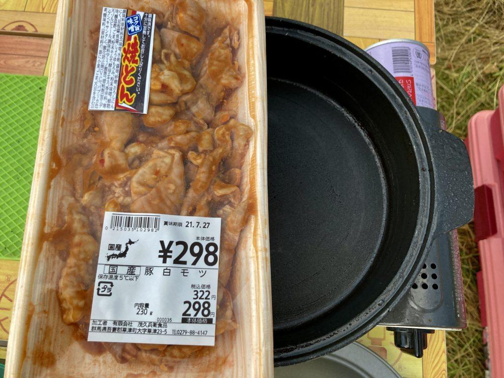 志賀高原の木戸池キャンプ場でカセットコンロで食事で夜気トン白モツ