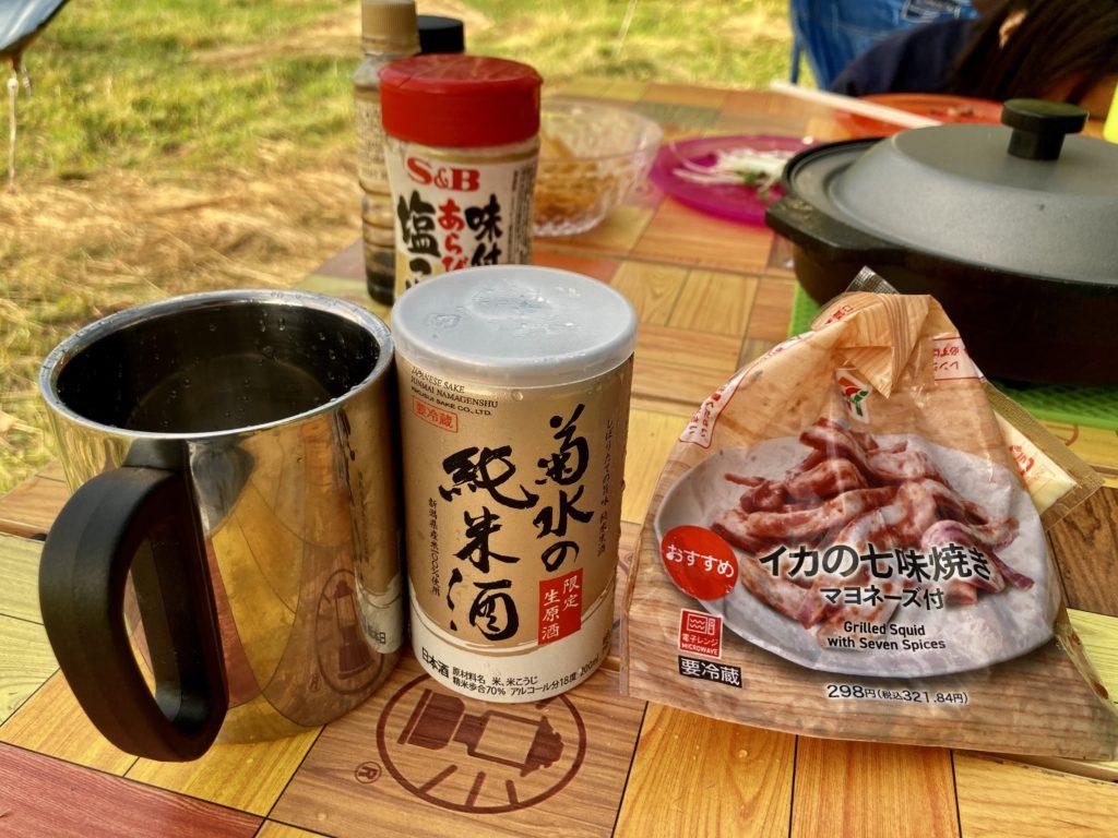 志賀高原の木戸池キャンプ場でイカの七味焼きと日本酒