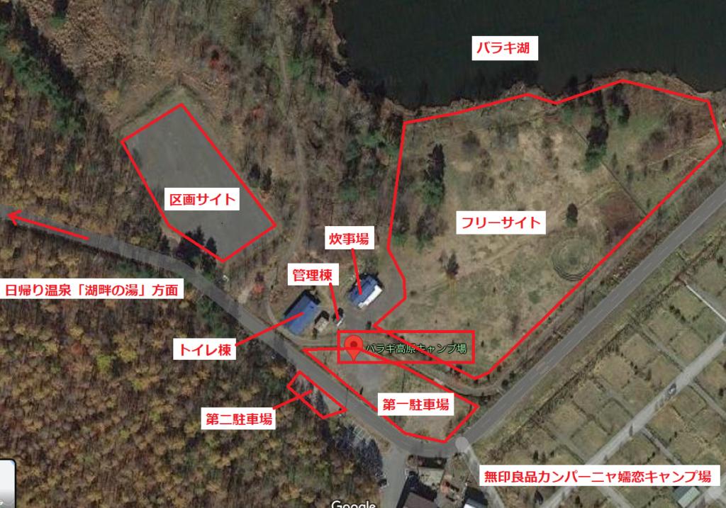 嬬恋のバラキ高原キャンプ場のマップ