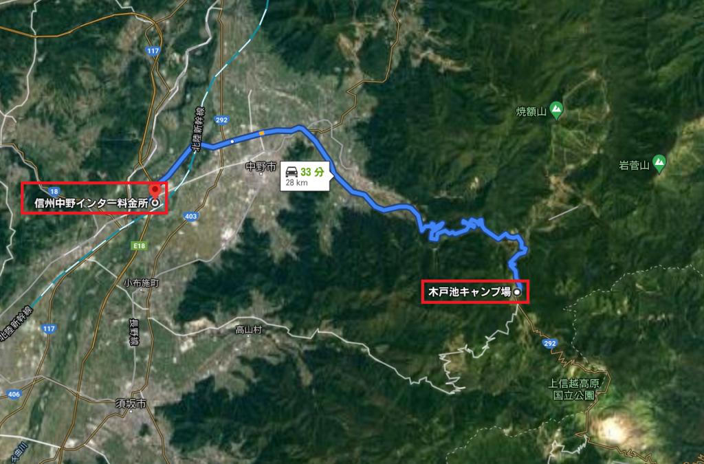 軽キャンピングトレーラーの幌馬車くんで行く志賀高原の木戸池キャンプ場へのアクセスルート