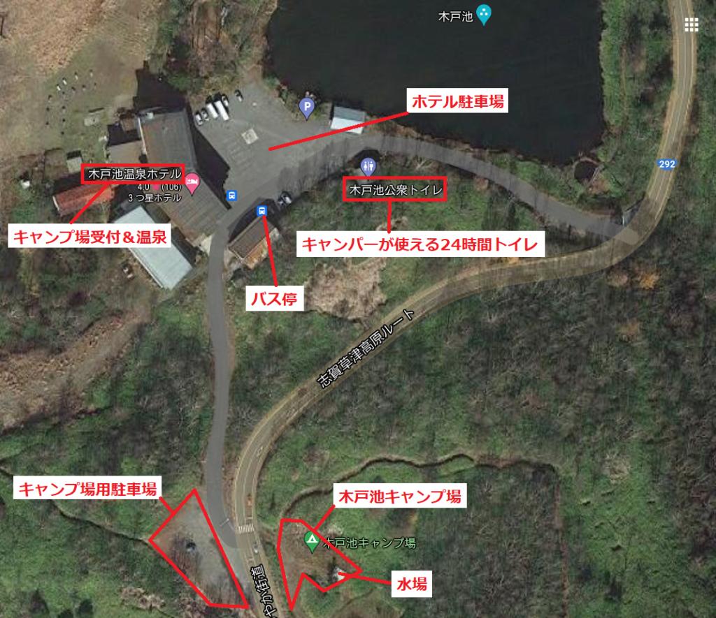 志賀高原の木戸池キャンプ場の見取り図