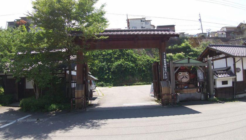 渋温泉有料大駐車場