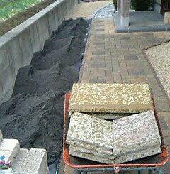 砂と石のタイル